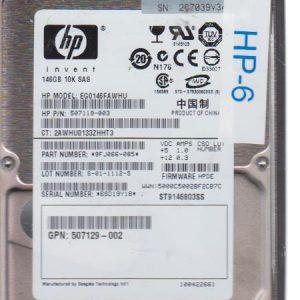 HP EGO146FAWHU 146GB