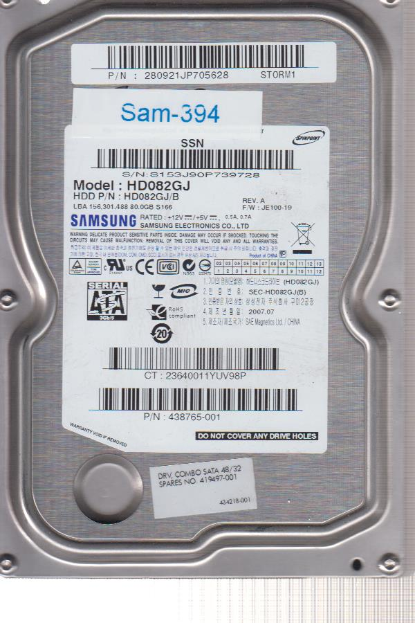 Samsung HD082GJ 80GB