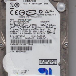 Hitachi HTS545025B9A300 250GB
