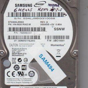 Samsung ST2000LM003 2000GB